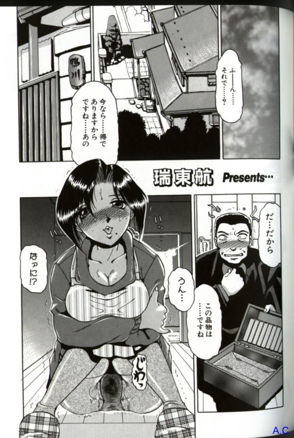 Hitozuma Special 115