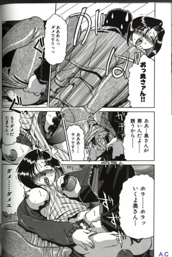 Hitozuma Special 116