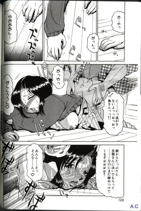 Hitozuma Special 120