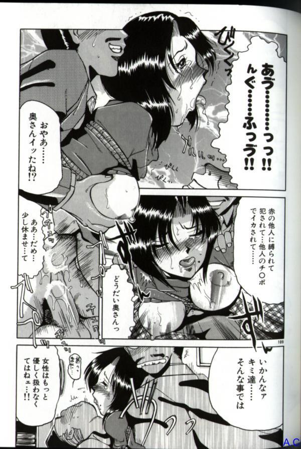 Hitozuma Special 123
