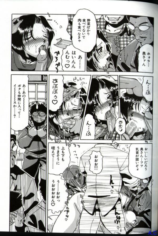 Hitozuma Special 125