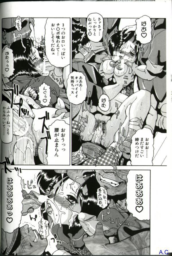 Hitozuma Special 126