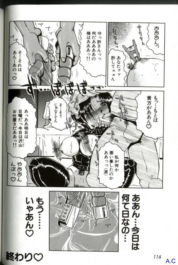 Hitozuma Special 128
