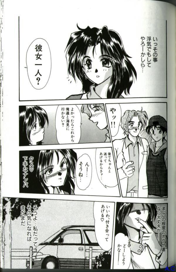 Hitozuma Special 131