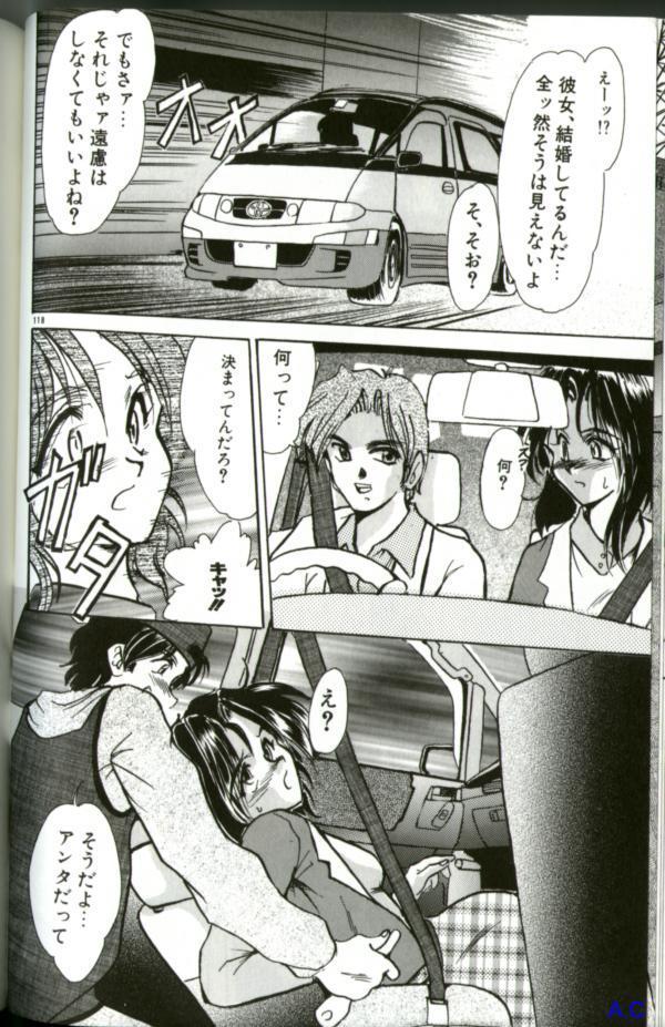 Hitozuma Special 132