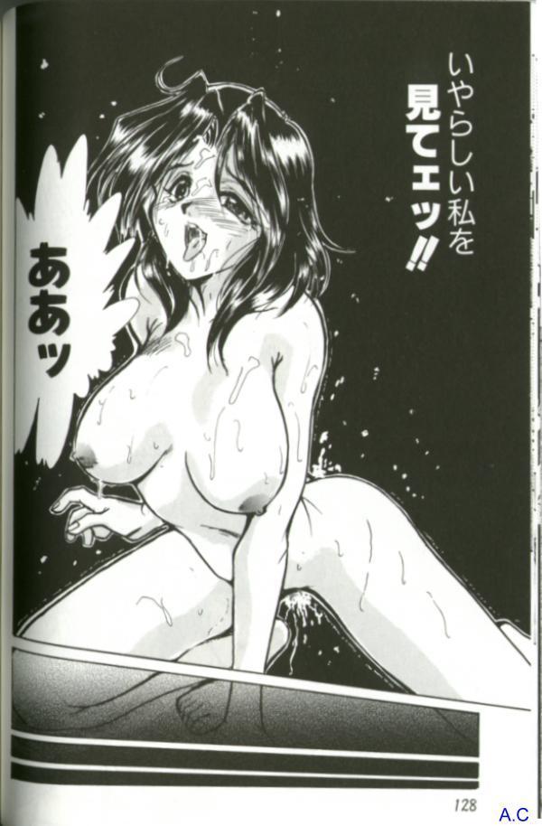 Hitozuma Special 142