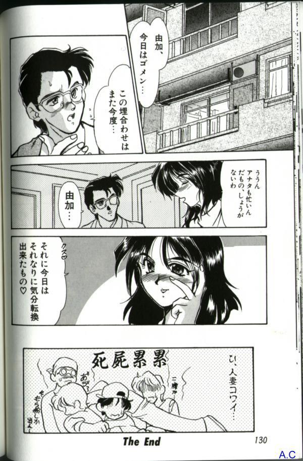 Hitozuma Special 144