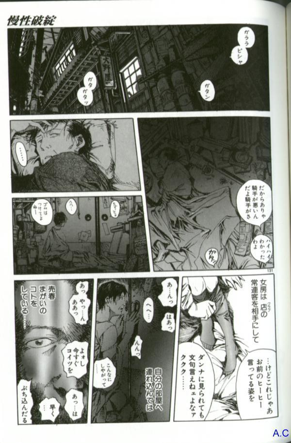 Hitozuma Special 145