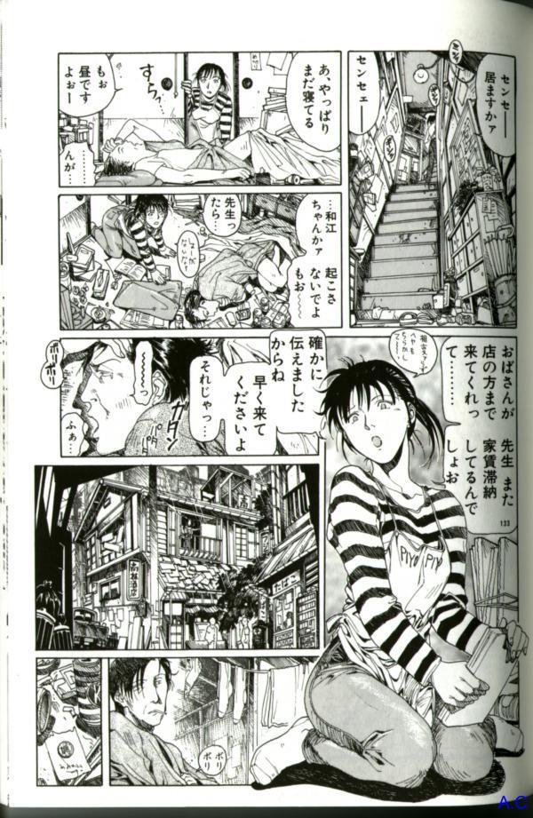 Hitozuma Special 147