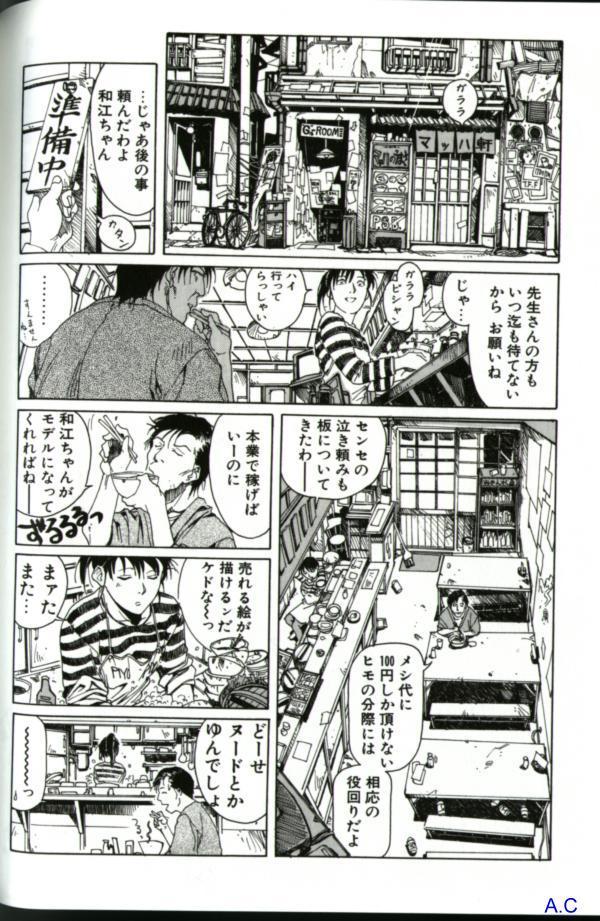 Hitozuma Special 148