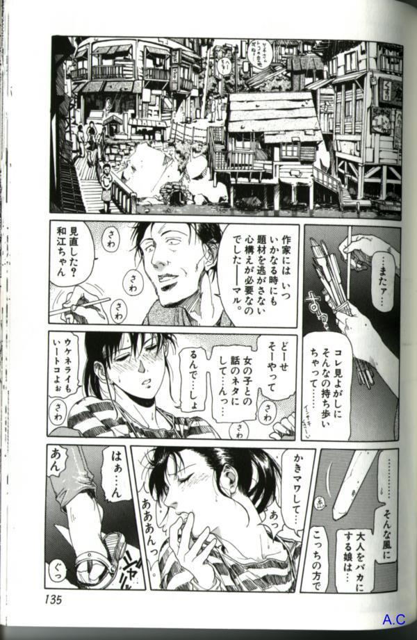 Hitozuma Special 149