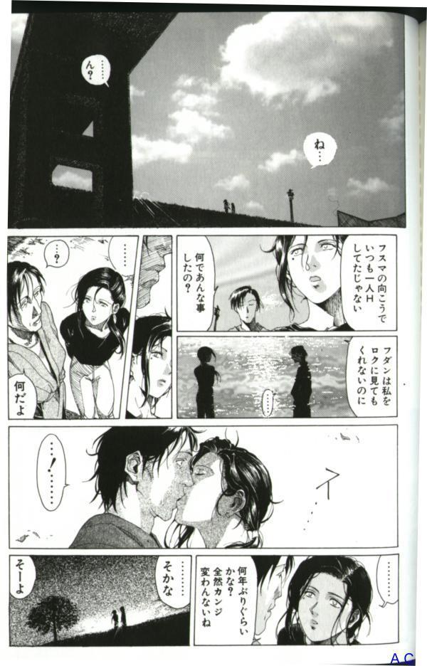 Hitozuma Special 157