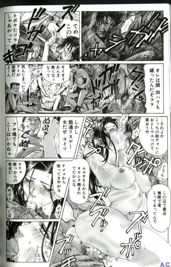 Hitozuma Special 158