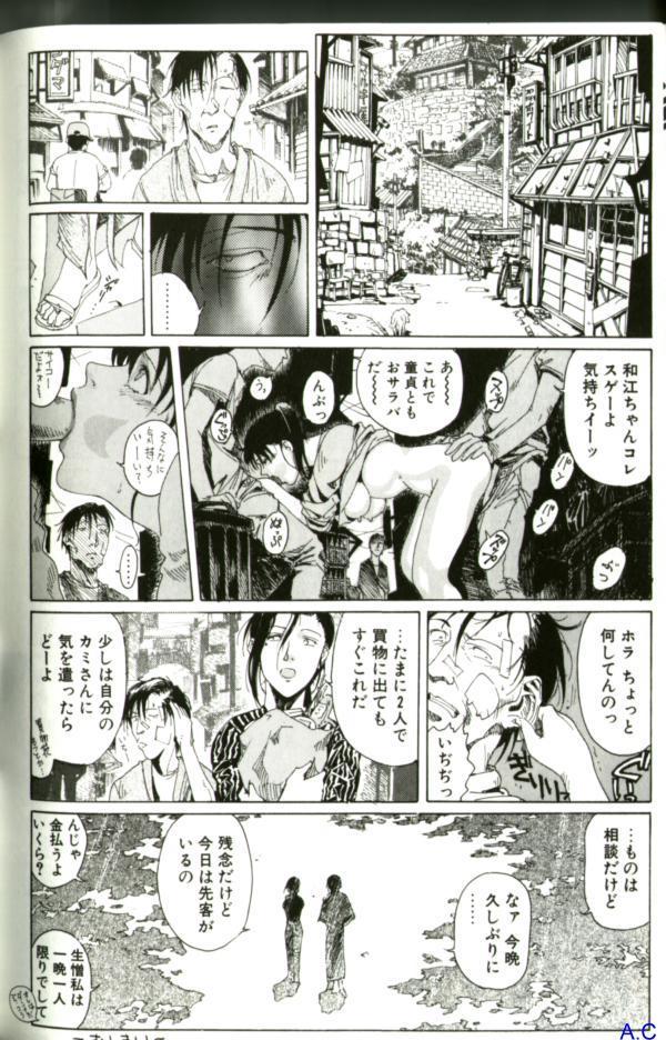 Hitozuma Special 160