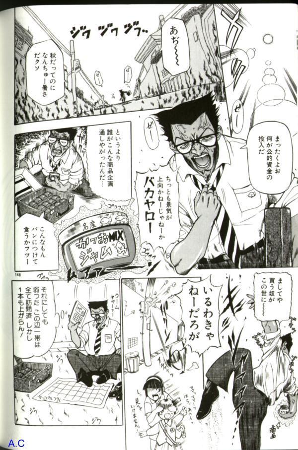 Hitozuma Special 18