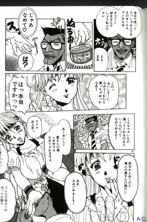 Hitozuma Special 21