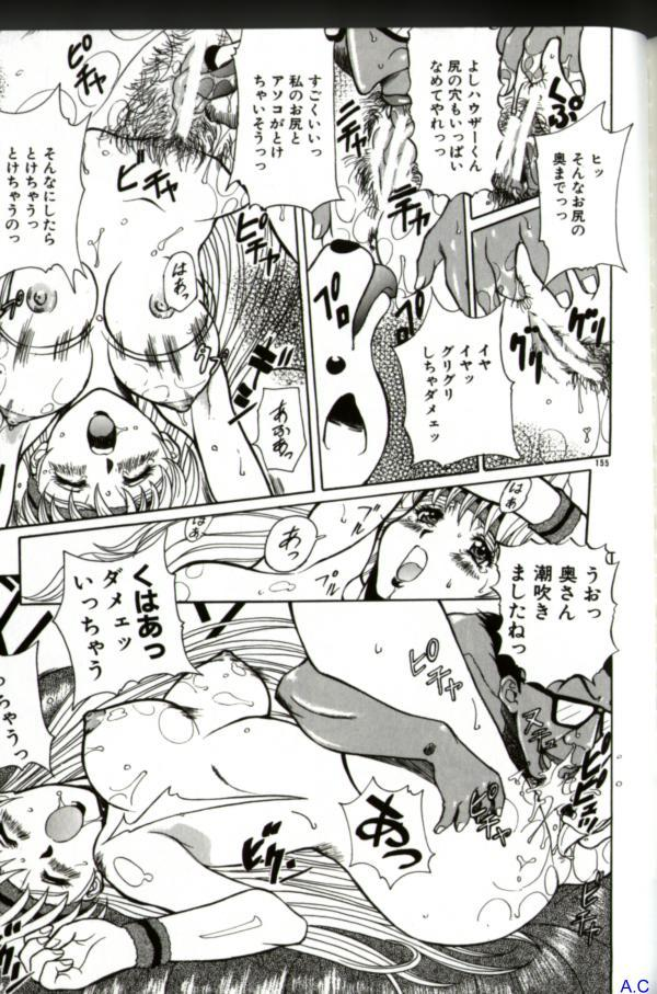 Hitozuma Special 25