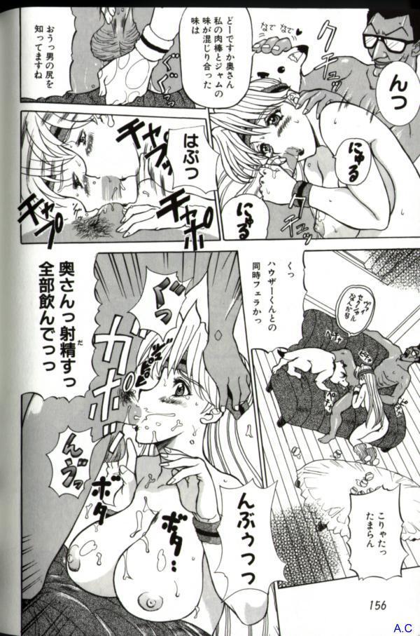 Hitozuma Special 26