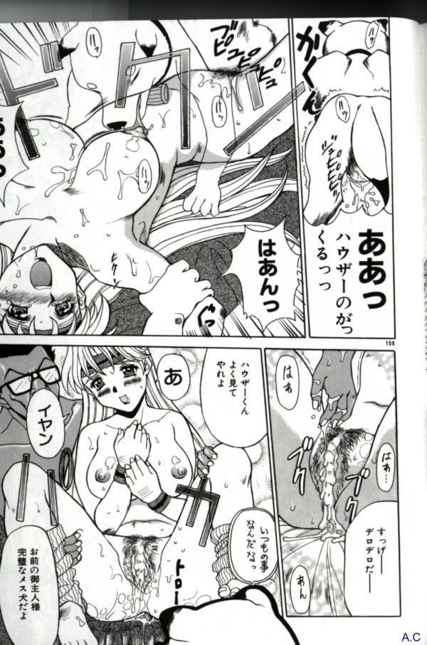 Hitozuma Special 29