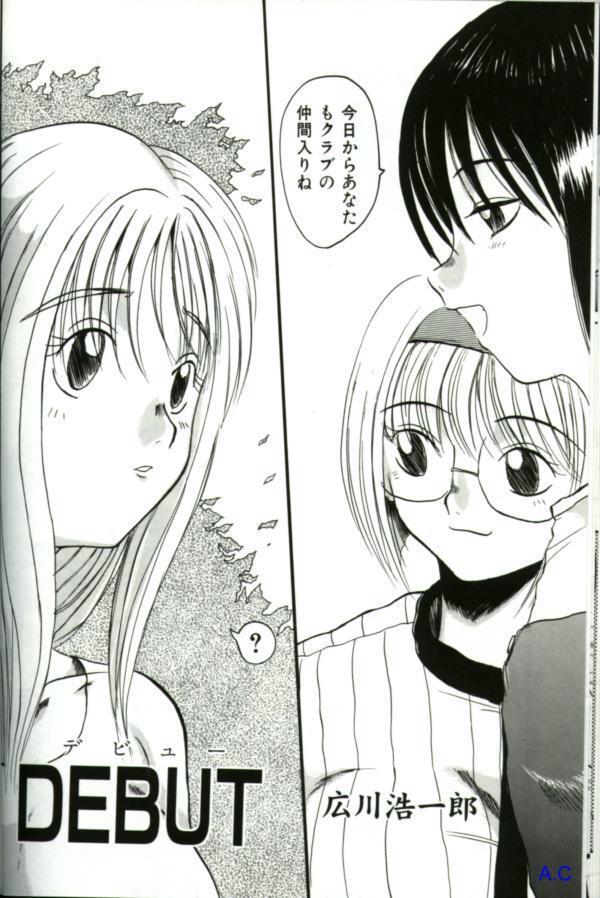 Hitozuma Special 34