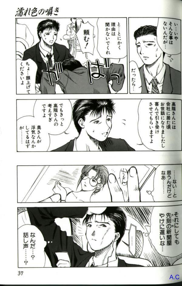 Hitozuma Special 51