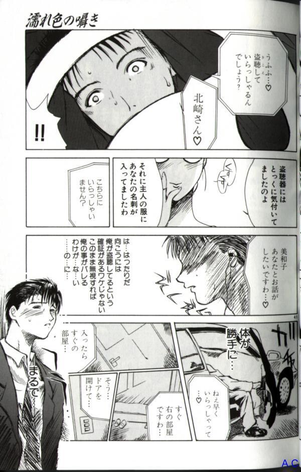Hitozuma Special 55