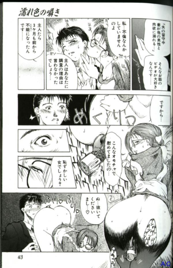 Hitozuma Special 57