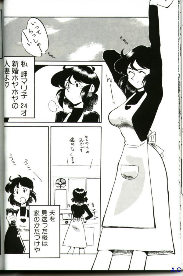 Hitozuma Special 66