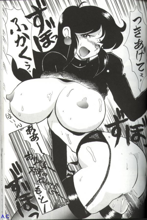 Hitozuma Special 79