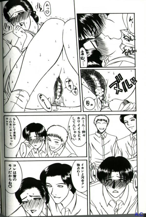 Hitozuma Special 92