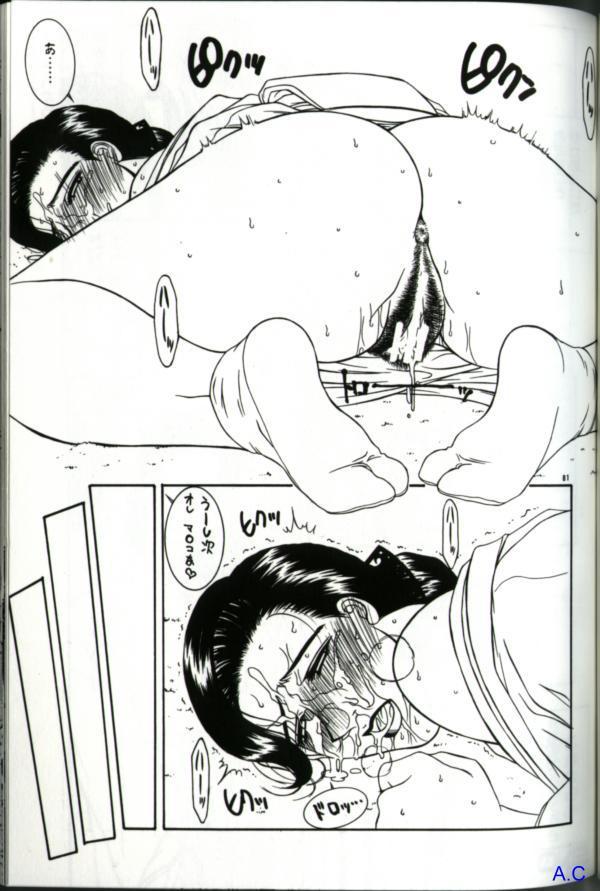 Hitozuma Special 95