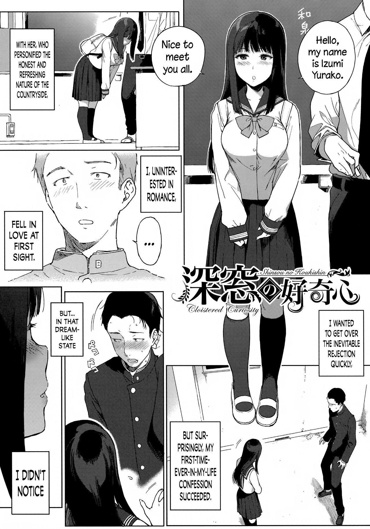 Houkago no Yuutousei Ch. 1-8 + Appendix 9