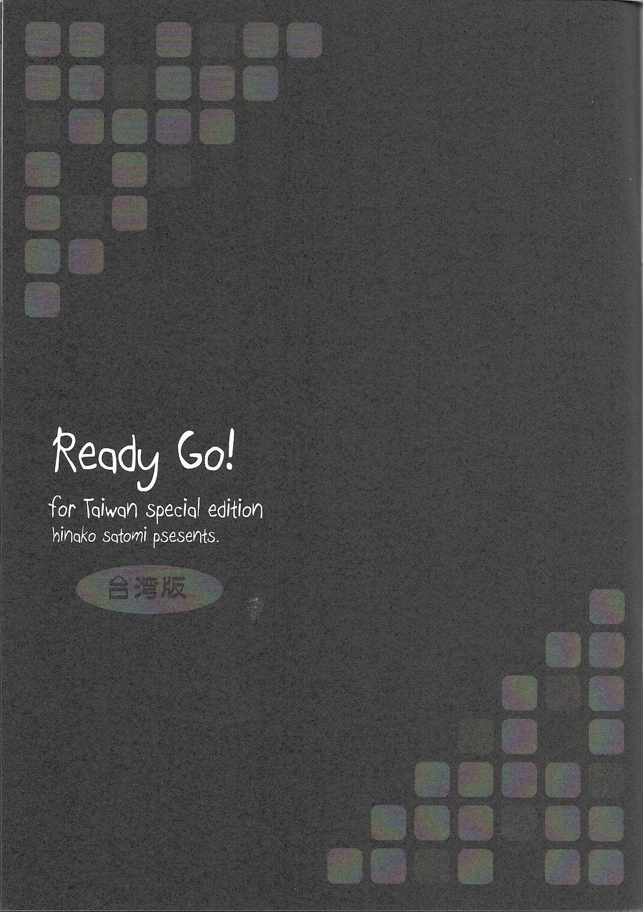 Ready Go! 1