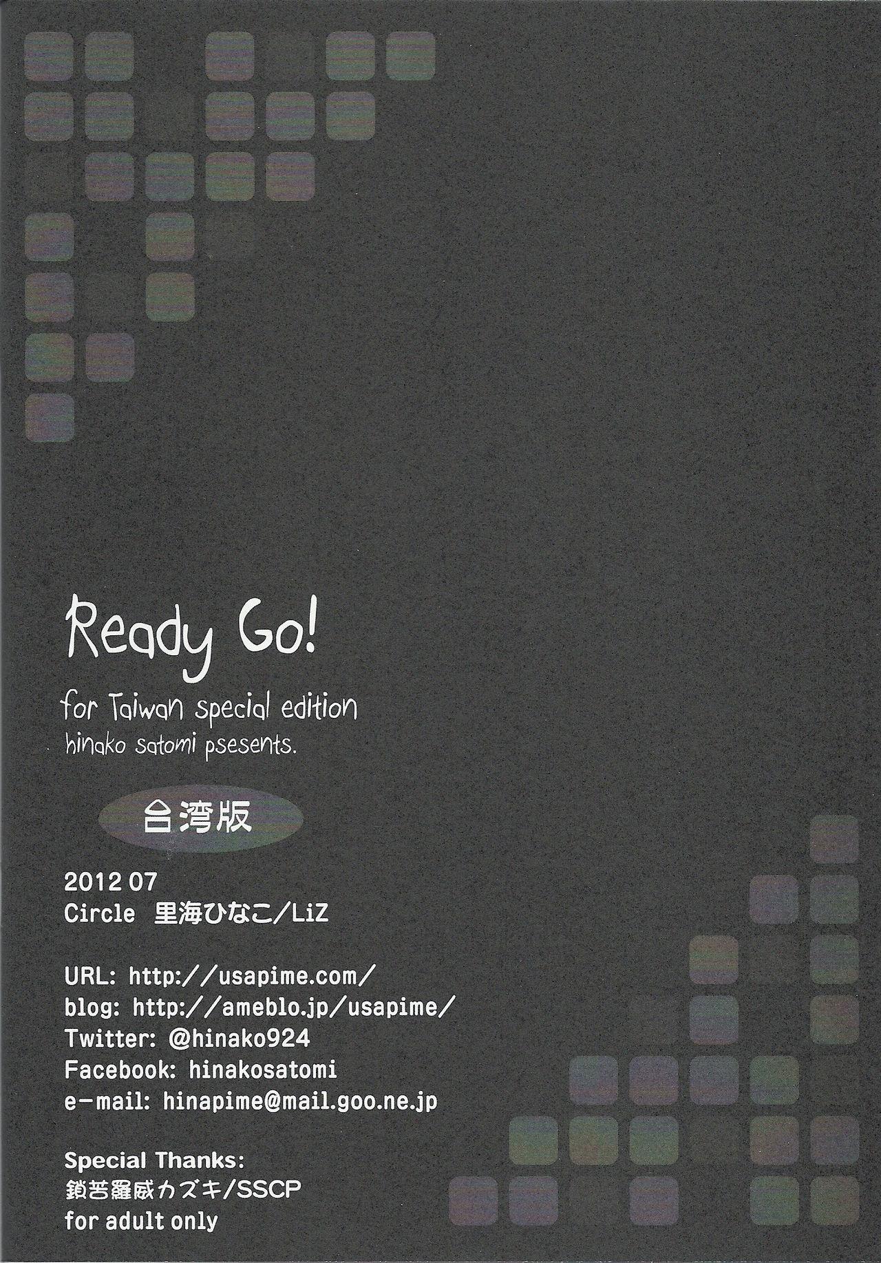 Ready Go! 27
