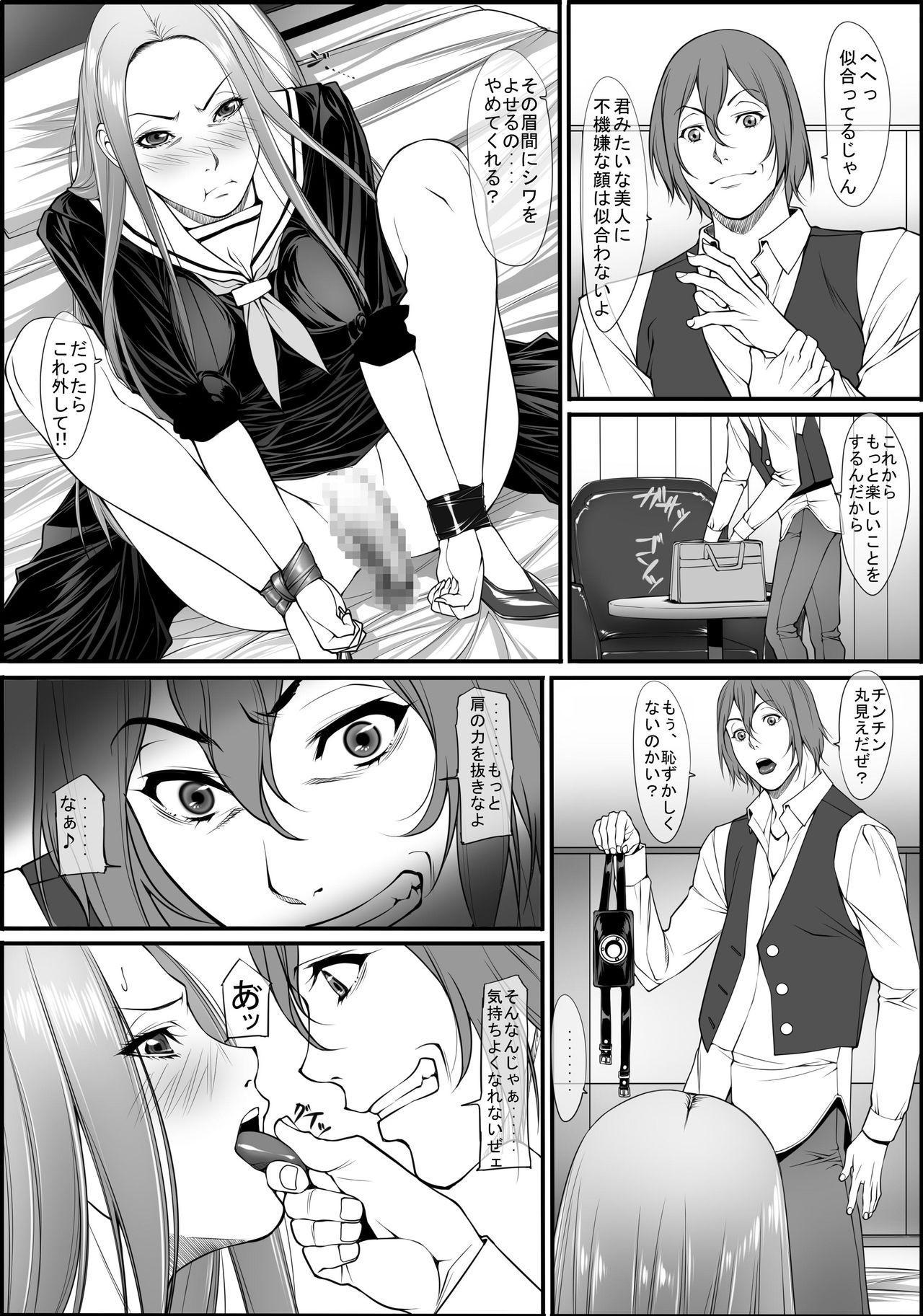 Jochi Seikatsu 11
