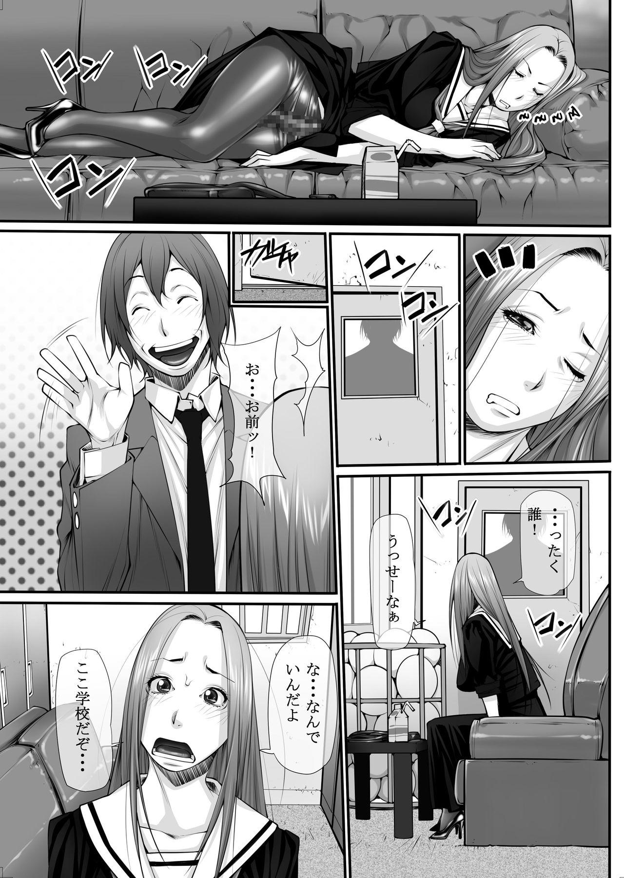 Jochi Seikatsu 41