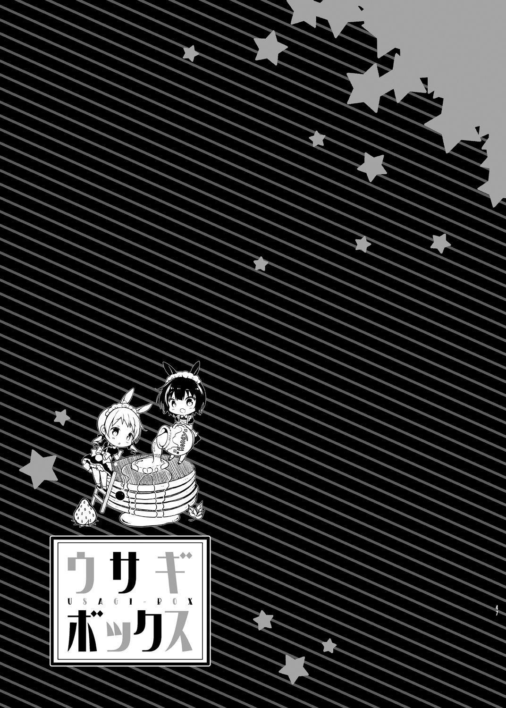 Usagi Box 46