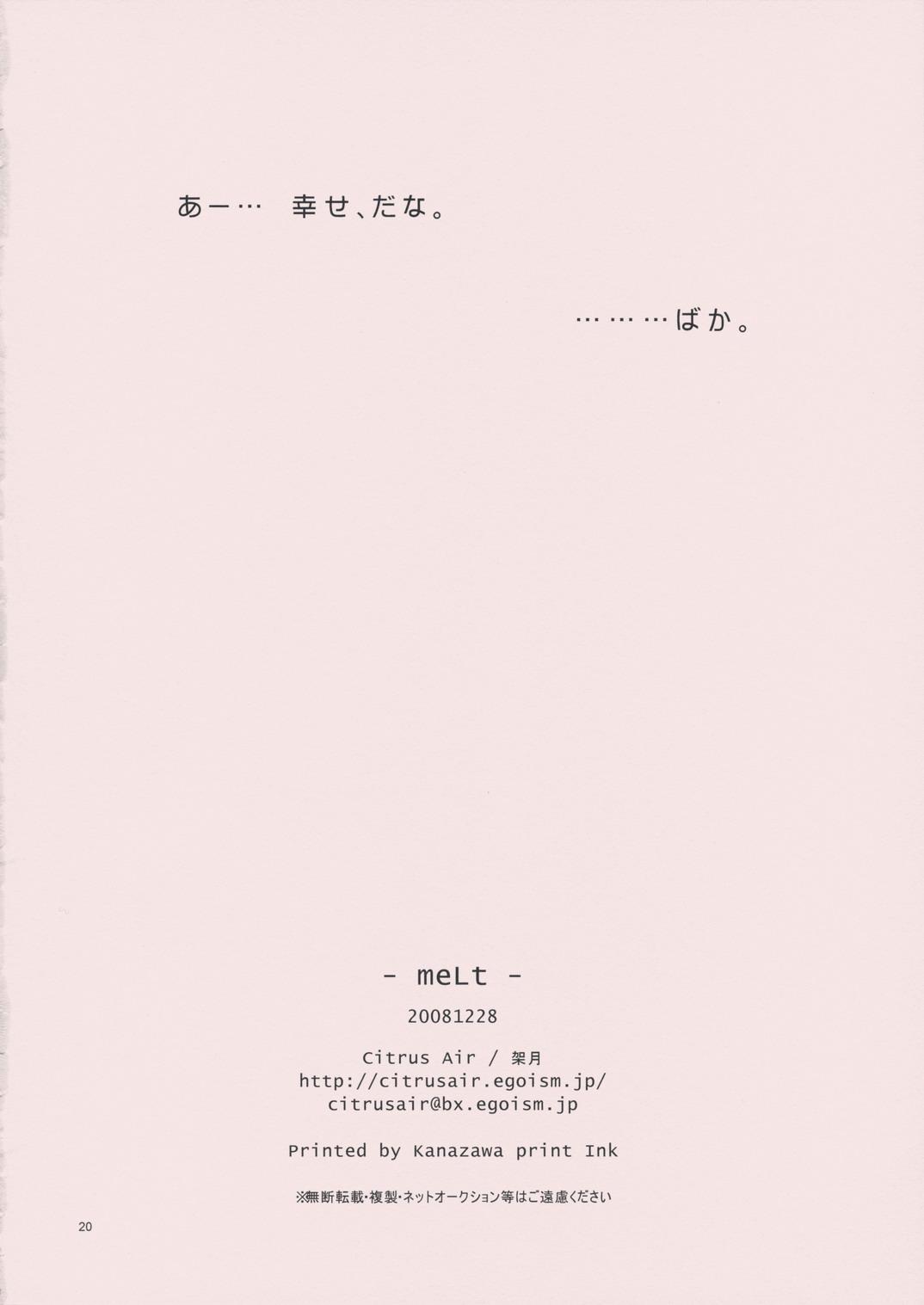 meLt 18