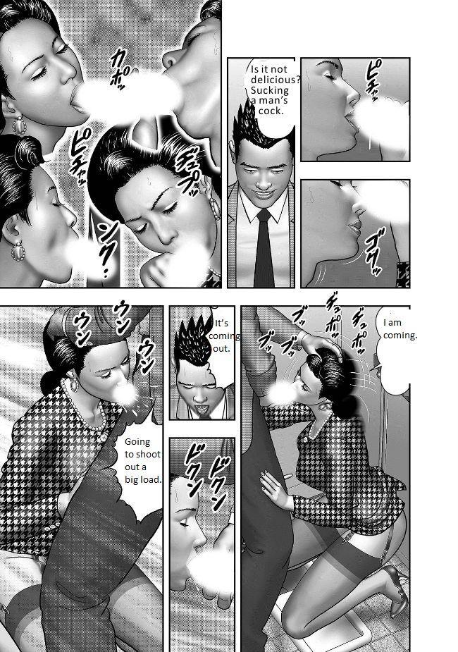 Haha no Himitsu   Secret of Mother Ch. 2 10