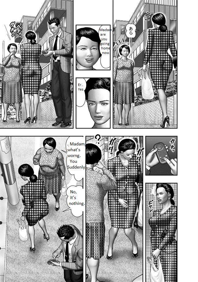 Haha no Himitsu   Secret of Mother Ch. 2 12
