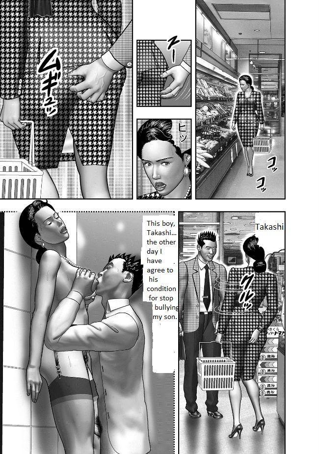 Haha no Himitsu   Secret of Mother Ch. 2 4