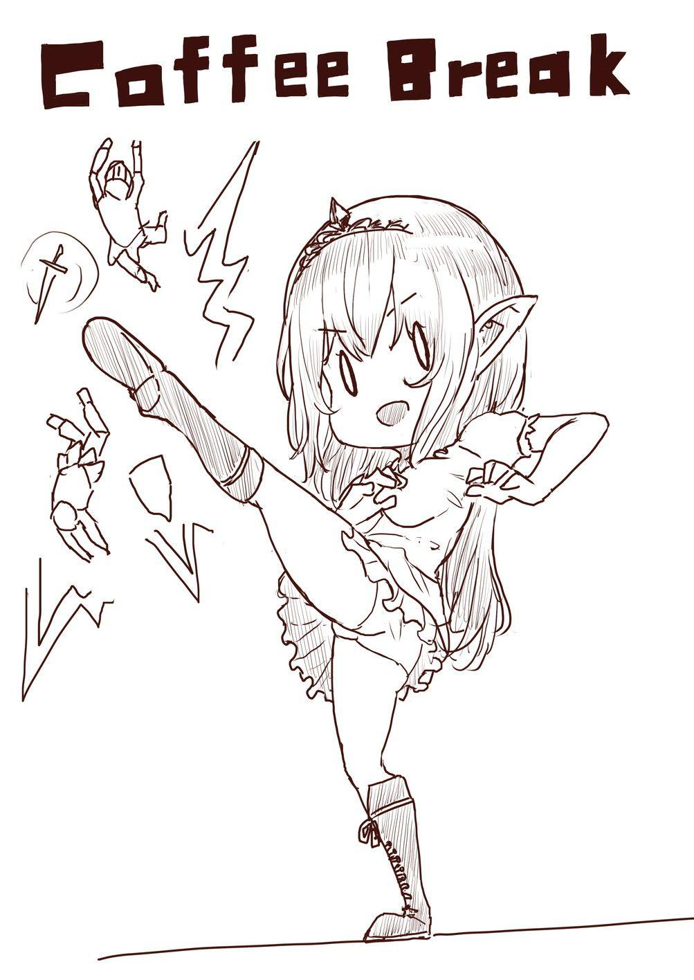 Elf Princess Strikes Back 105