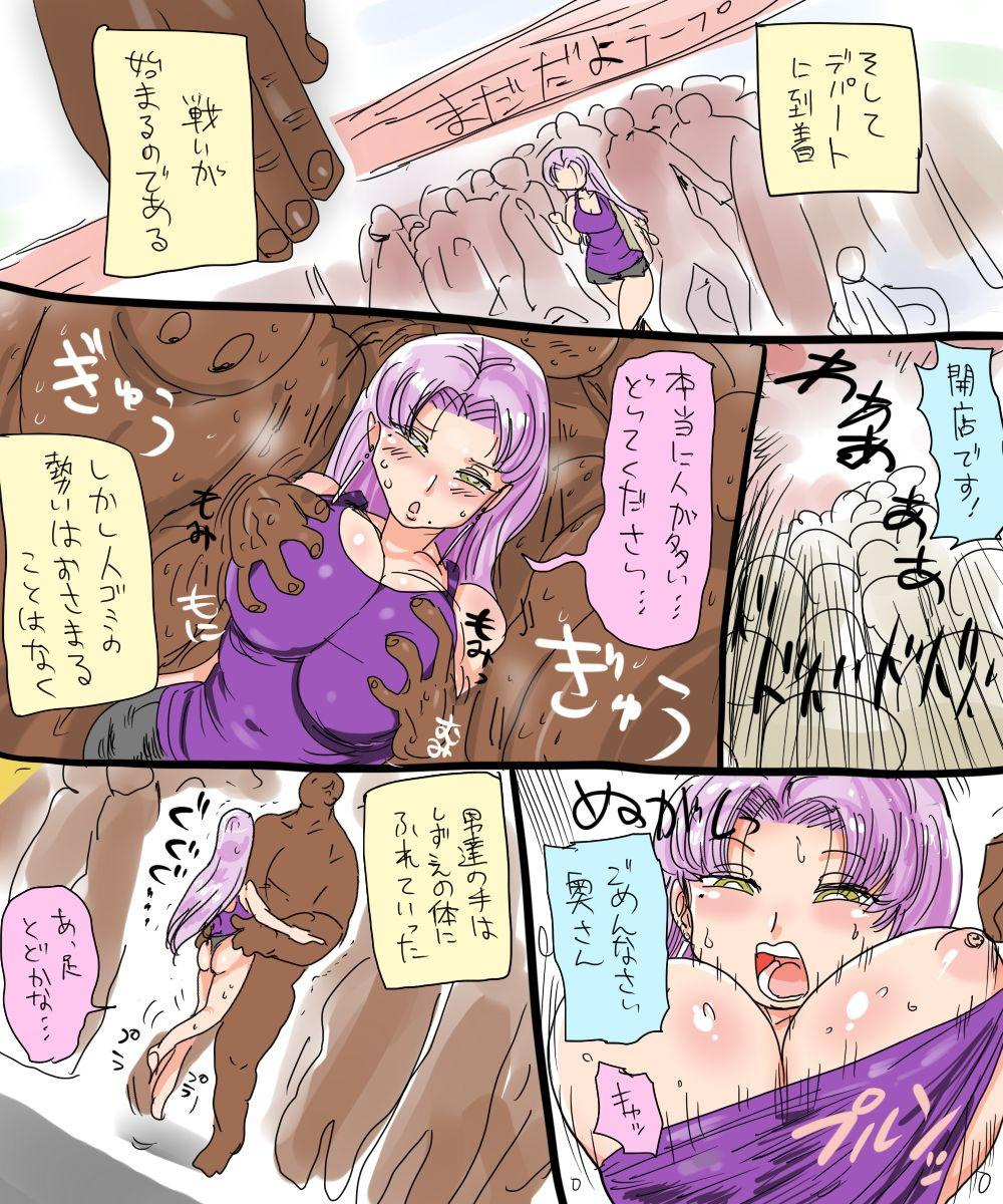 Mada Chousa Shoujo no Full Color ga Deta? Wakari mashita Chousa shimasu. 41