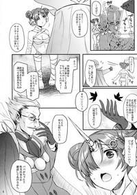 Fran no Seikyouiku 4