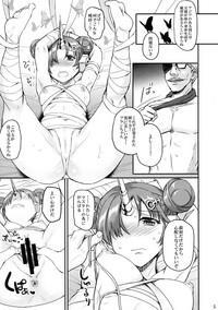 Fran no Seikyouiku 5