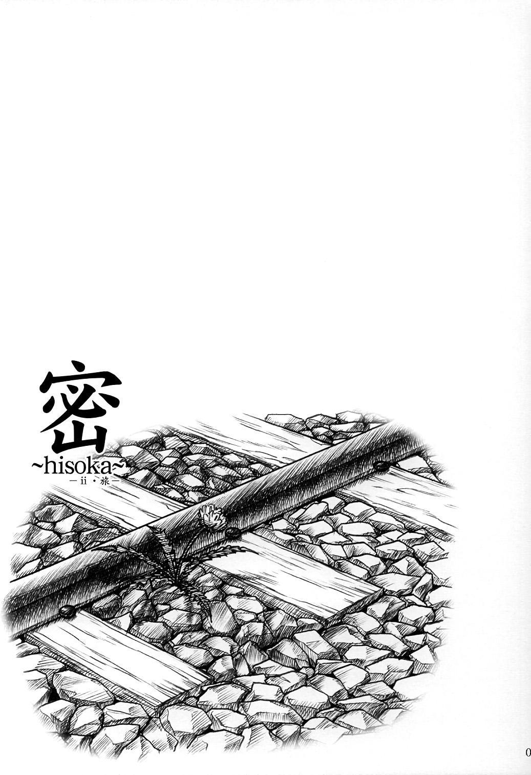 hisoka 3