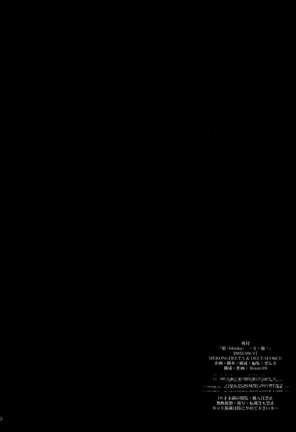 hisoka 65