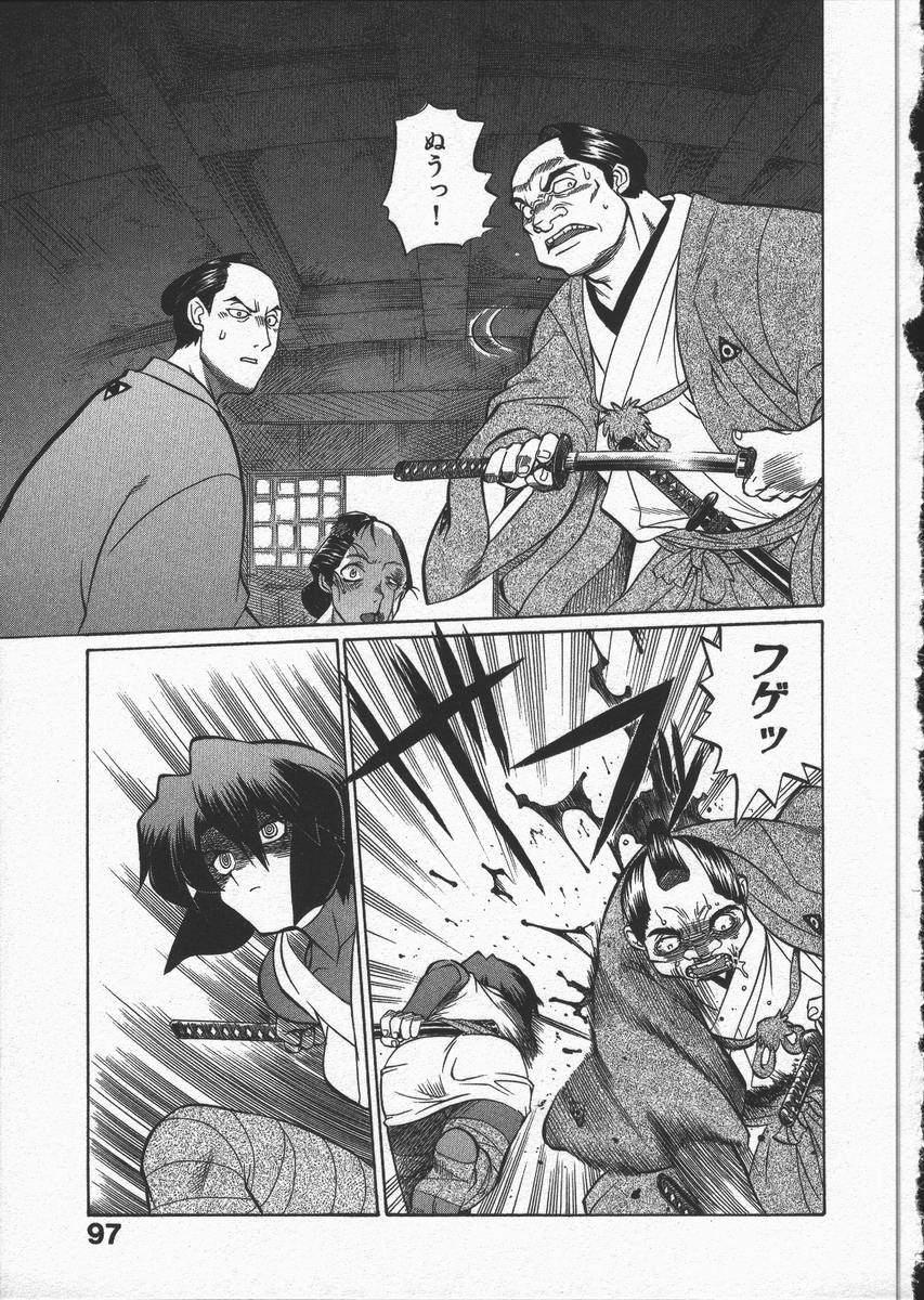 Kunoichi Ranfucho Shita 100