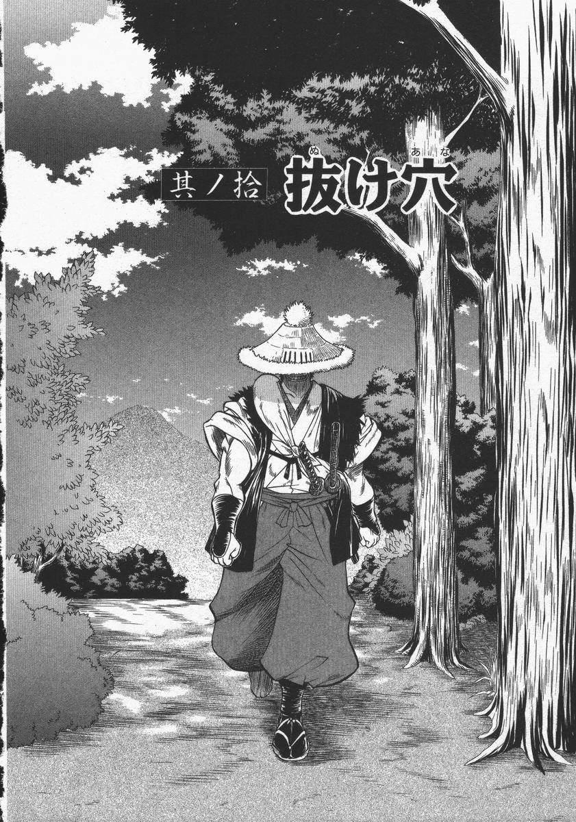 Kunoichi Ranfucho Shita 11