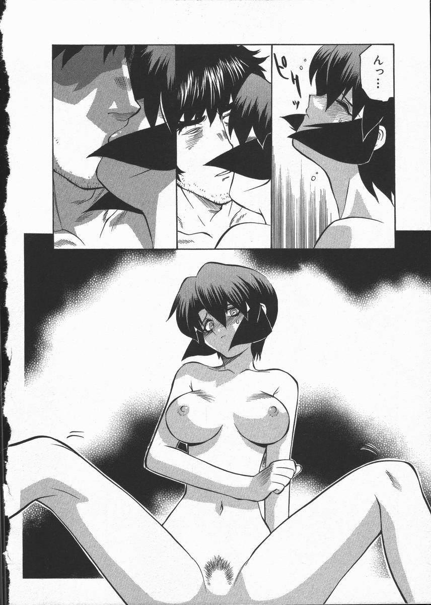 Kunoichi Ranfucho Shita 121